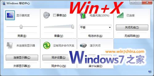 windows7 键盘快捷键大全
