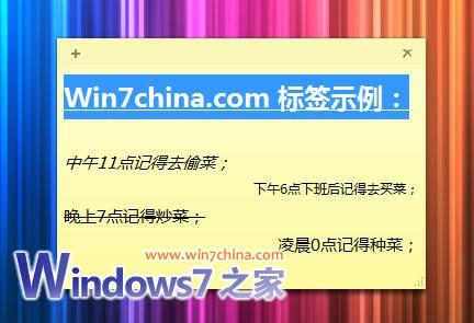"""Windows_7_中被""""漂过""""的7个蛮实用的功能"""