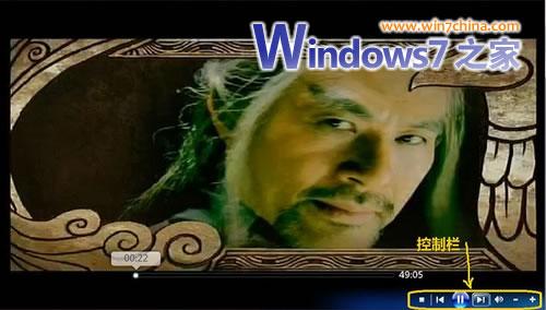 【win7技巧】让你的Win7媒体中心收看海量互联网视频