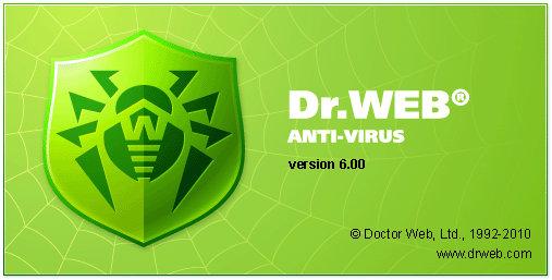 杀毒软件免费辅助工具Dr.Web CureIt 6.00.5.08310最新下载