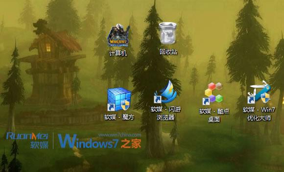 壁纸桌面 win7/直接下载:【Win7主题包】PlastiQ Aero 1.1 8.4MB...