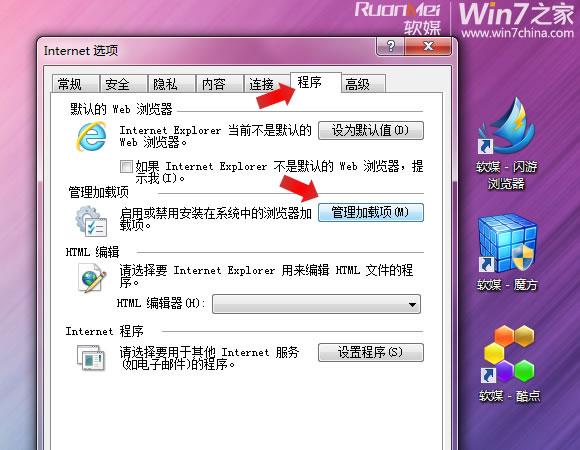 IE9宝典1.0:IE9安装卸载使用之完全攻略