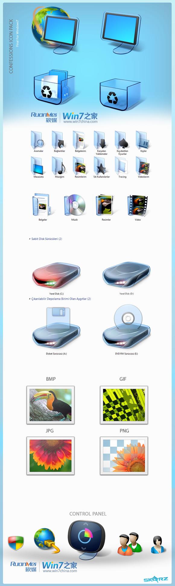 win7美化图标:精美Win7系统图标150枚直接替换