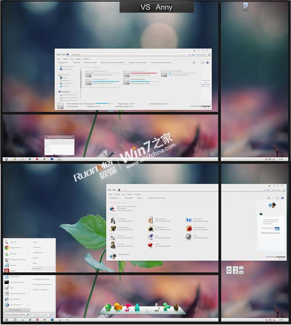 Win7主题:Anny for Win7    ——    恬静灰色苹果风