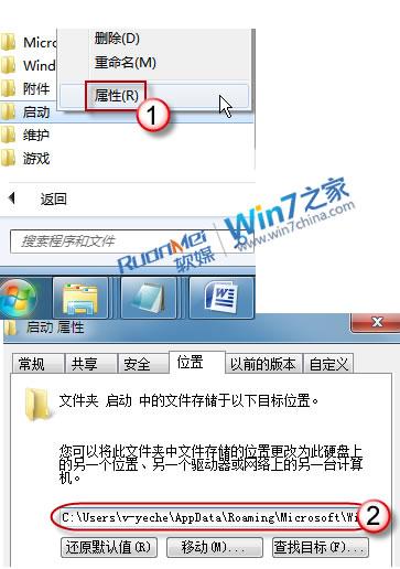 几步找回Windows7下消失不见的语言栏