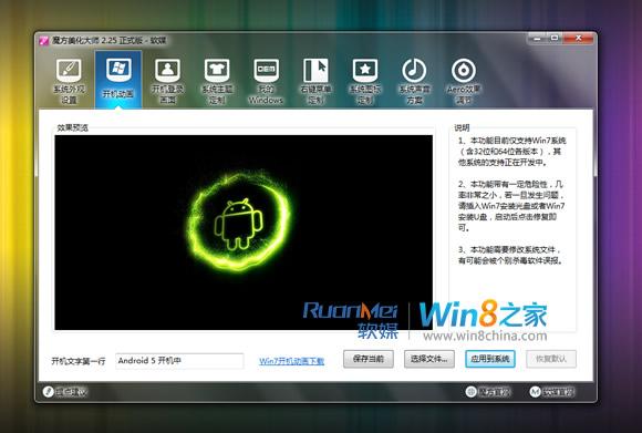 win7开机动画制作_火蝶之舞WIN7开机动画_动漫频道主题_comic